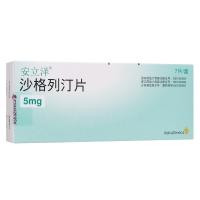沙格列汀片(安立澤)