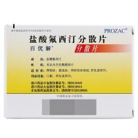 鹽酸氟西汀分散片(百優解)
