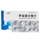 甲鈷胺分散片(卓和)