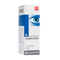 玻璃酸鈉滴眼液(海露)