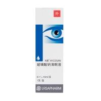 玻璃酸钠滴眼液(海露)