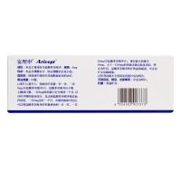 鹽酸多奈哌齊片(安理申)