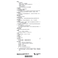 腸內營養乳劑(TPF-T)(瑞能)