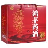 鴻茅藥酒(4瓶禮盒裝)