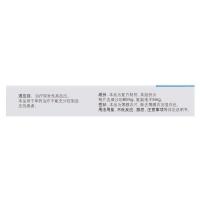 纈沙坦氨氯地平片(I)(倍博特)