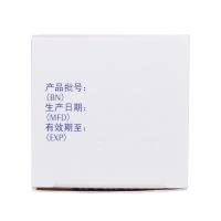 丙戊酸鈉緩釋片(I)(德巴金)