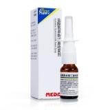 盐酸氮卓斯汀鼻喷剂(爱赛平)