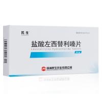 鹽酸左西替利嗪片(民生)