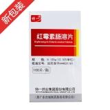 紅霉素腸溶片(特一)