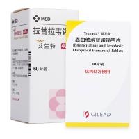 HIV阻斷劑方案:舒發泰+艾生特