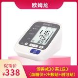 【測量血壓】歐姆龍電子血壓計HEM-7136