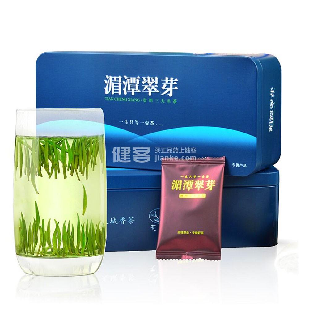 天城香 贵州湄潭翠芽茶叶图片