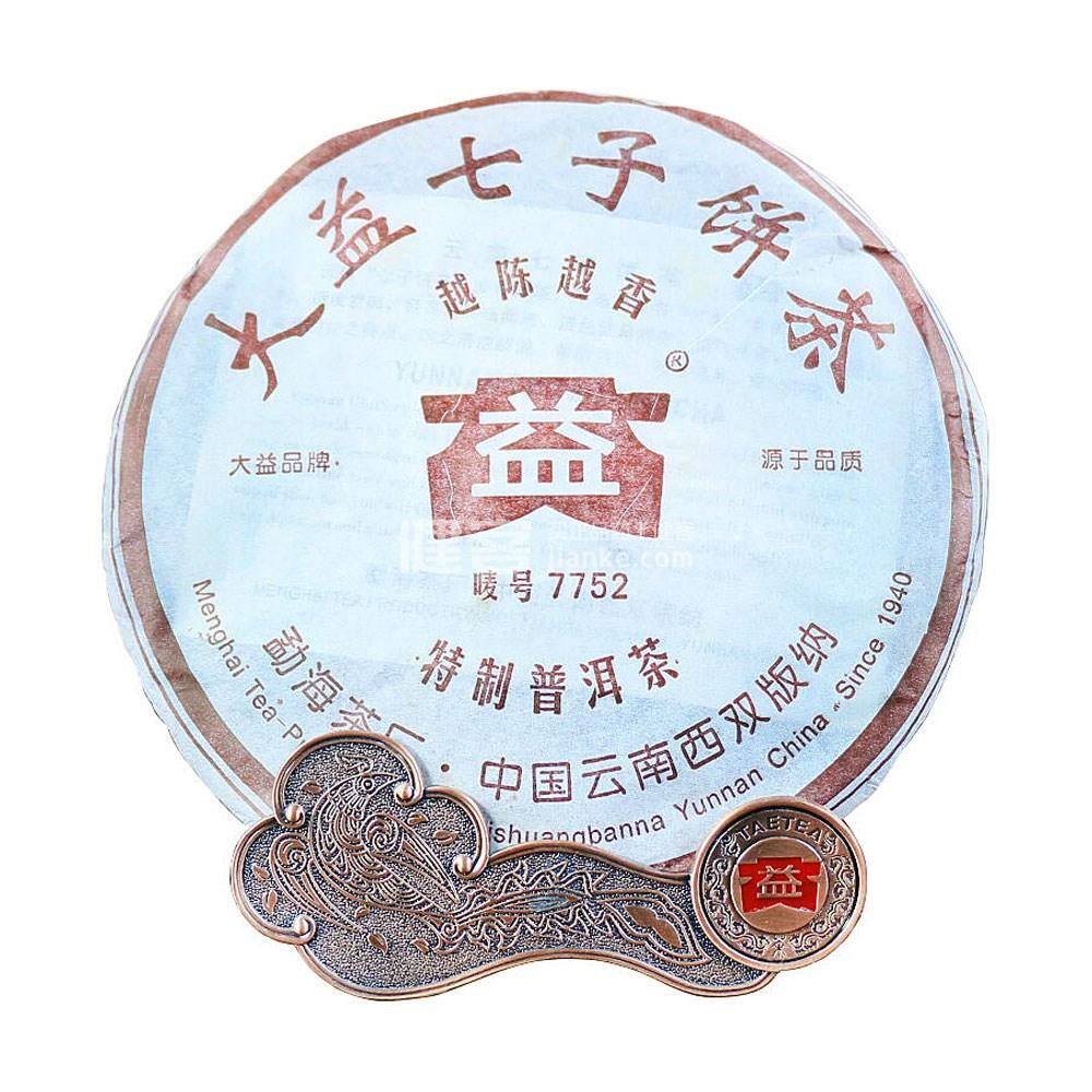 大益2006年7752 普洱茶熟茶