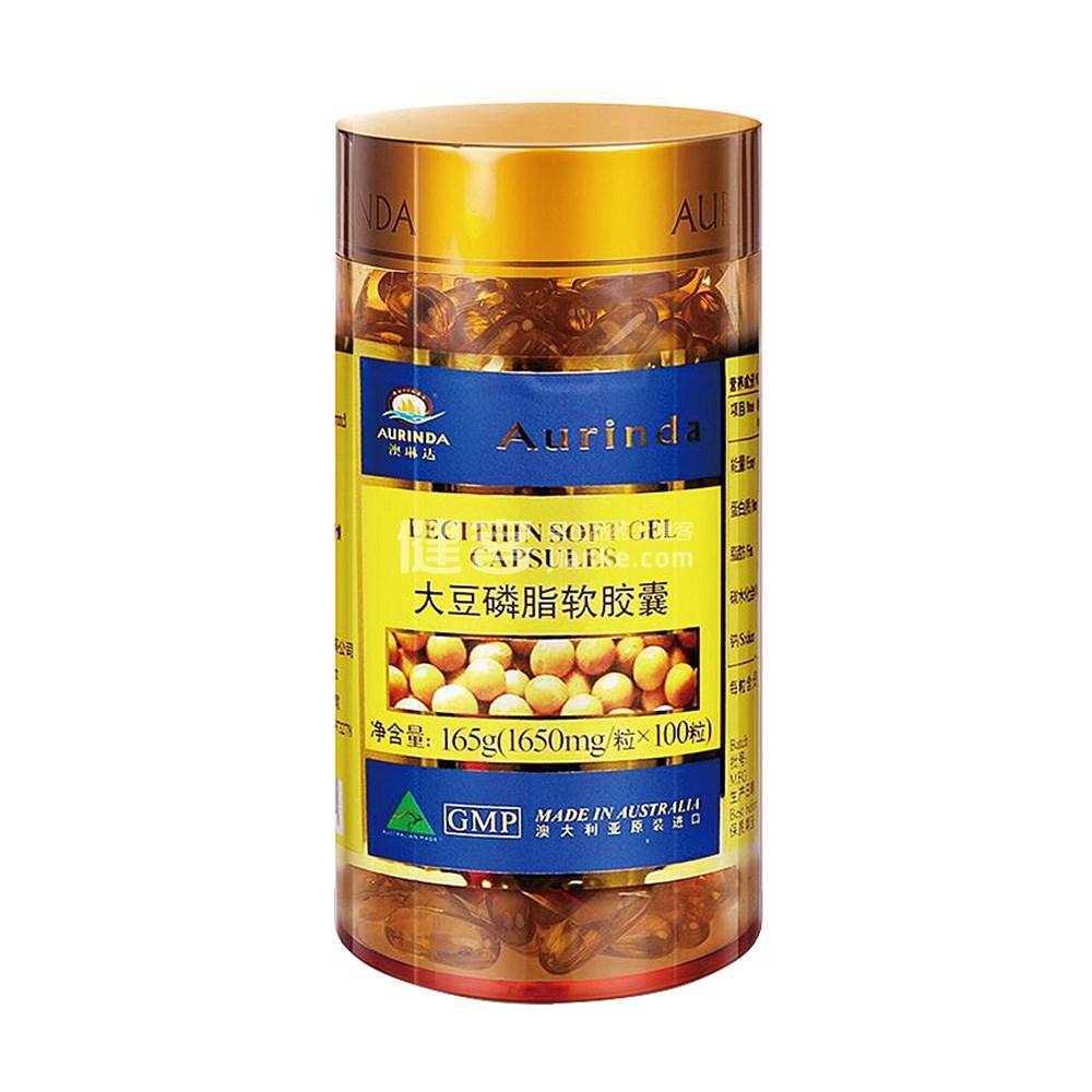 大豆卵磷脂软胶囊_澳琳达·大豆卵磷脂软胶囊
