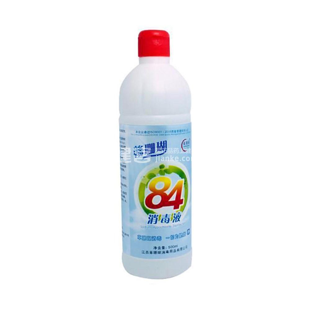 消毒液84