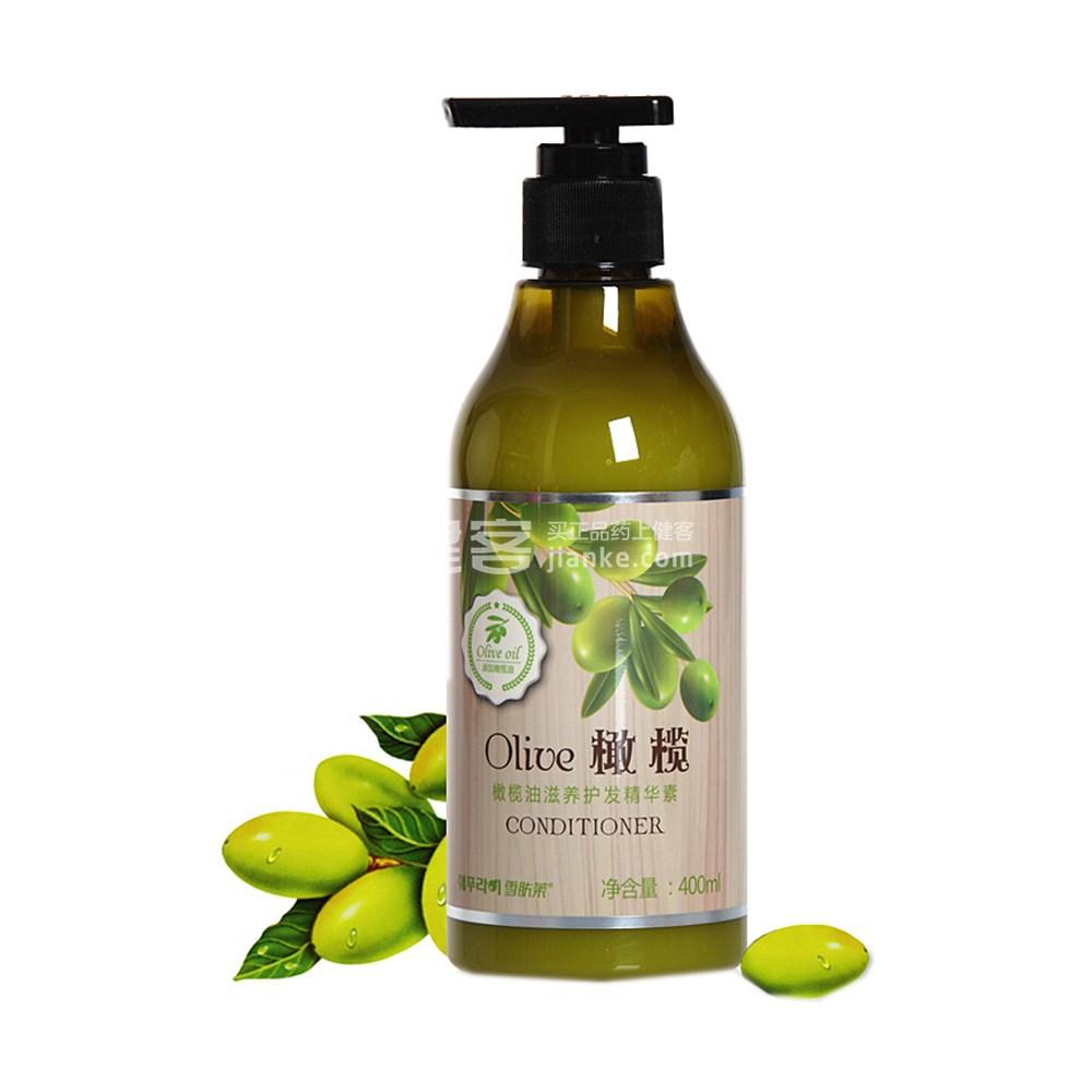 雪肤莱 橄榄油滋养护发精华素图片
