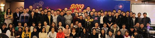 精彩健客,你我同行——健客北京公司2018年年会在京举行