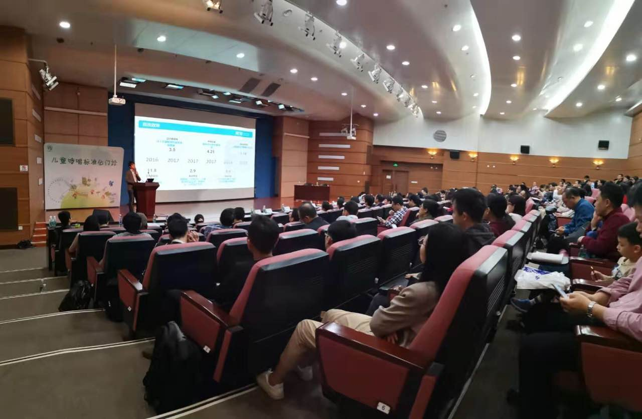 健客出席廣東省兒童哮喘防治講師培訓班 分享互聯網醫院新模式