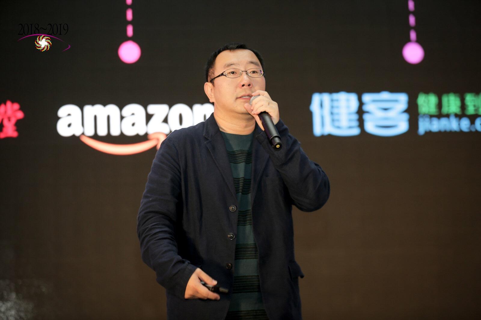 中國藥店價值榜百強企業發布 健客連續第五次上榜