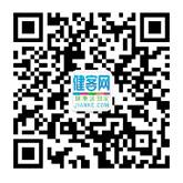加'健客网'为好友,随时享受全面会员福利