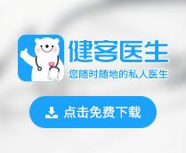 黄色网站三级【最新】【最新】地址医生