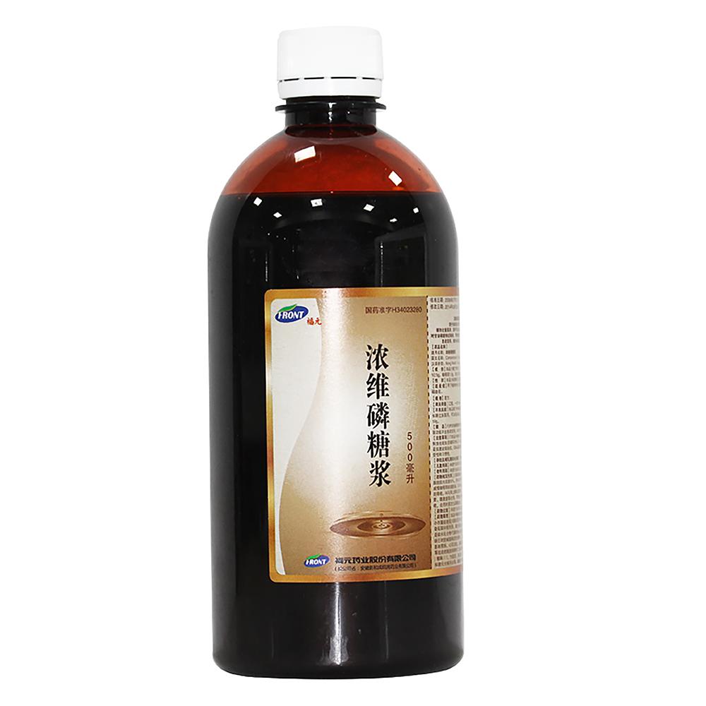 浓维磷糖浆(新和成)