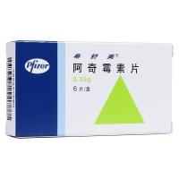阿奇霉素片(希舒美)