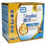 雅培亲体金装喜康力婴儿配方奶粉2段1200g(6-12个月婴幼儿适用)