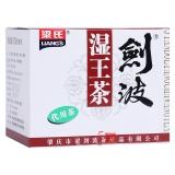 剑波百湿茶(原剑波湿王茶)