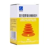 复方菠萝蛋白酶肠溶片(橄榄枝制药)