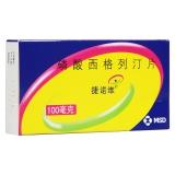 磷酸西格列汀片(捷诺维)