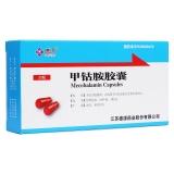 甲钴胺胶囊(德源)