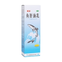鱼肝油乳(星鲨)