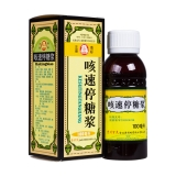 咳速停糖浆(贵州百灵)