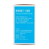 磷霉素氨丁三醇散(忆欣)