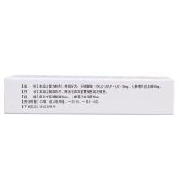 复方环磷酰胺片(泰魁)