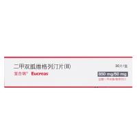 二甲双胍维格列汀片(II)(宜合瑞)