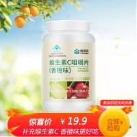 康恩贝 维生素C咀嚼片(香橙味) 1.2g/片*100片