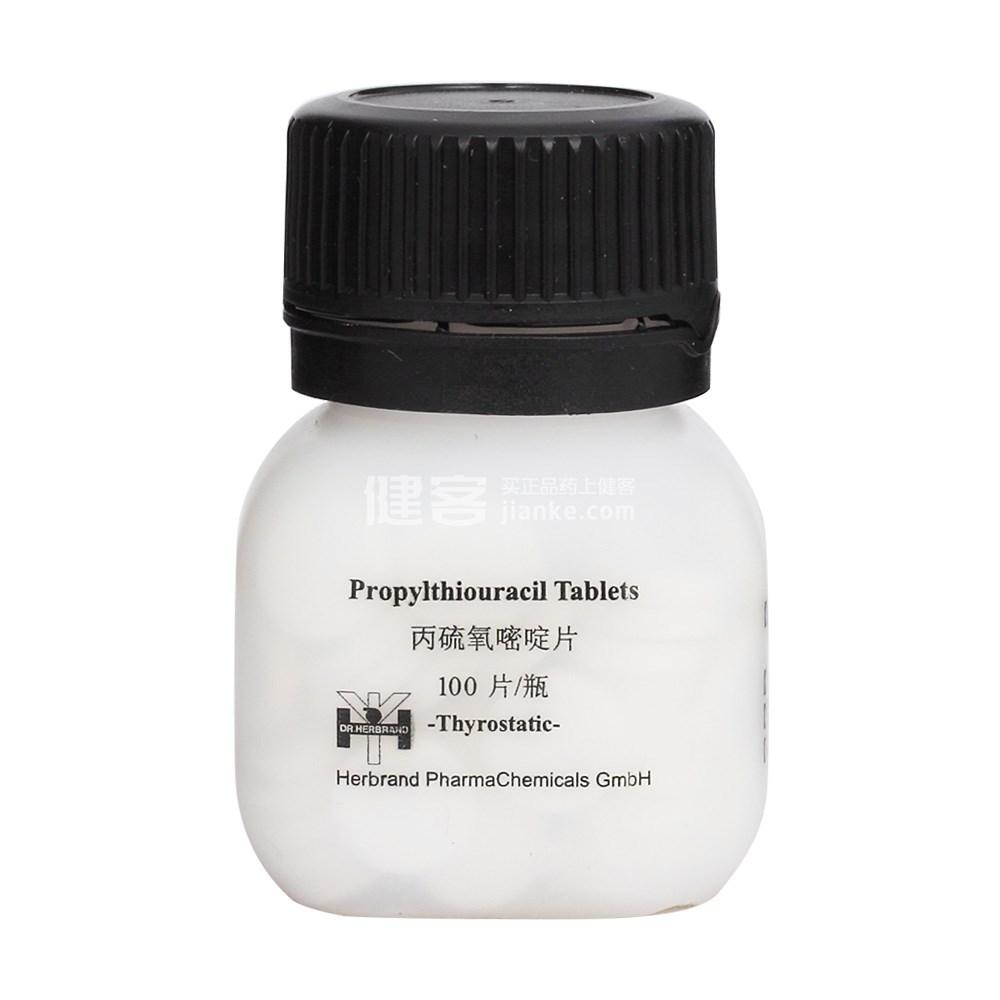 丙硫氧嘧啶片