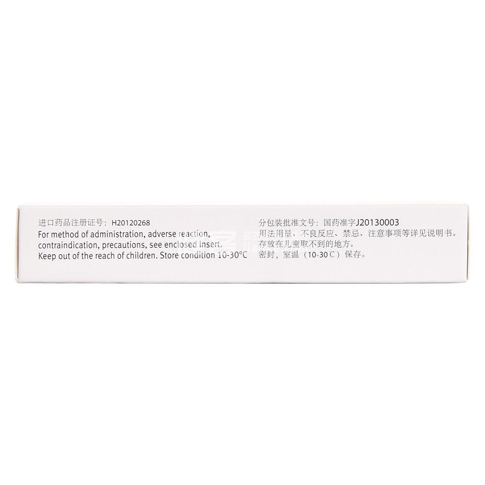 盐酸美金刚片(易倍申)