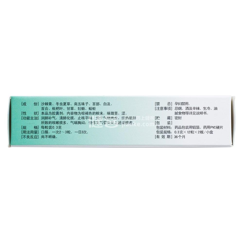 秒速赛车技巧互动pa6.com