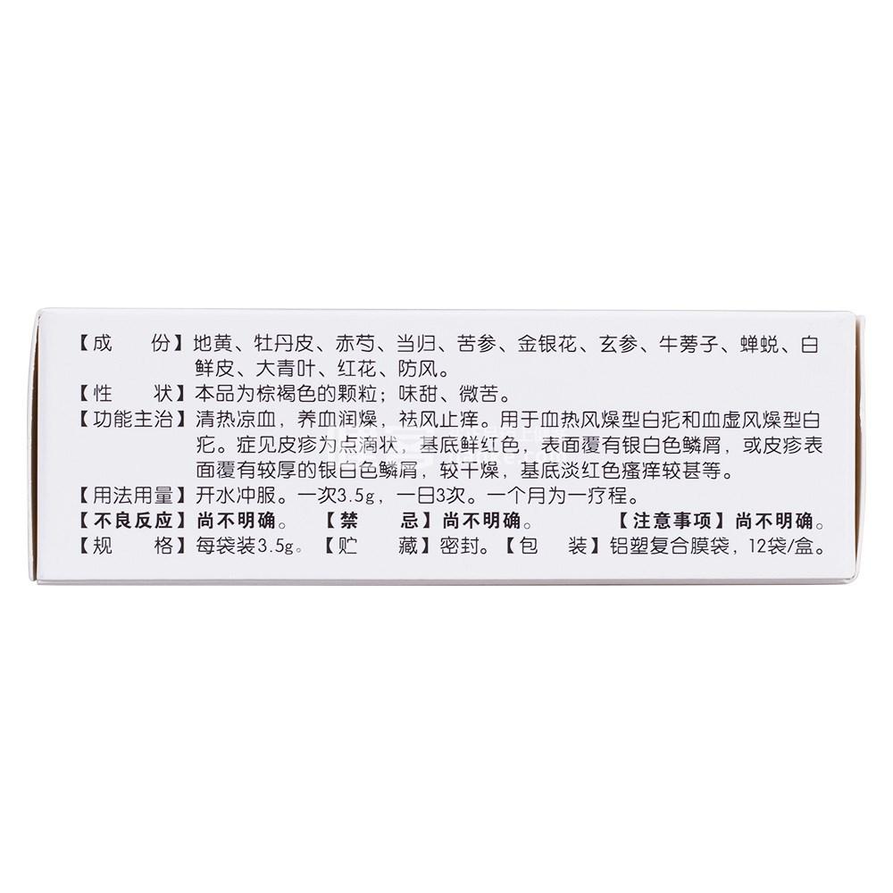 消�y�w粒(�o糖型)