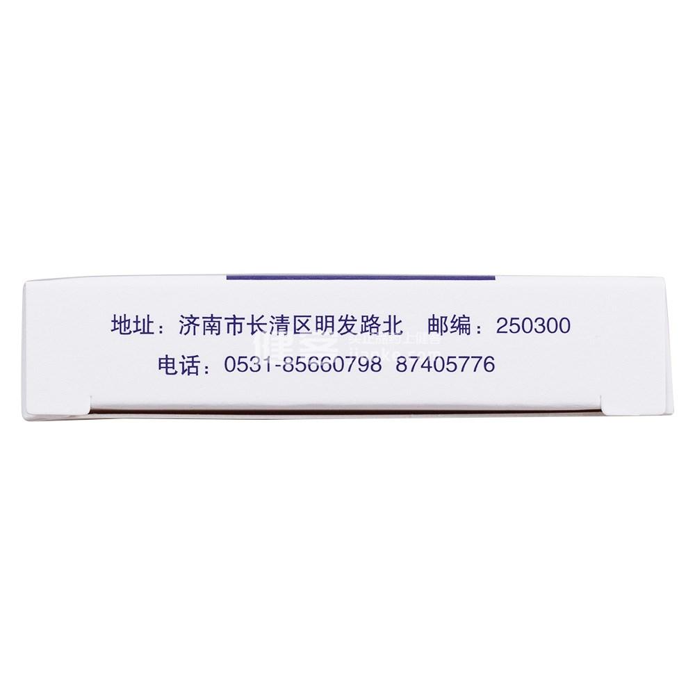高锰酸钾外用片