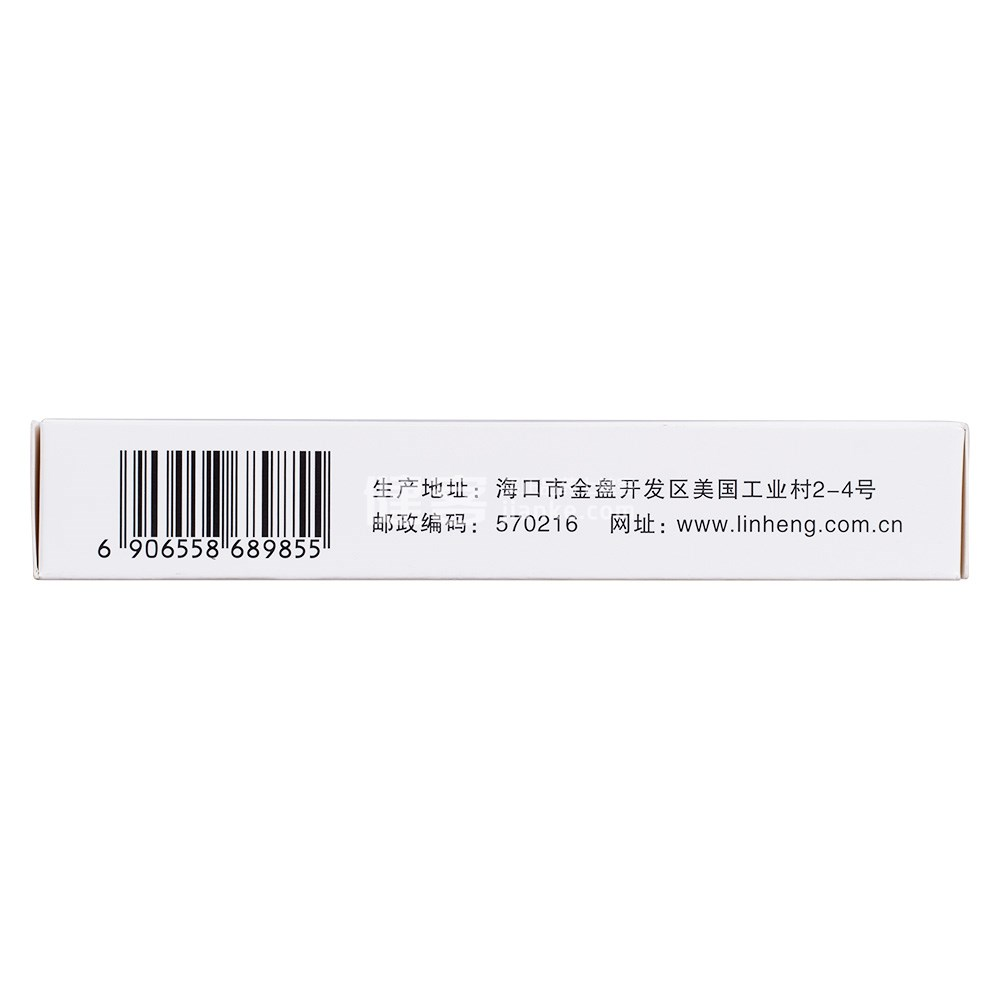 羟苯磺酸钙分散片