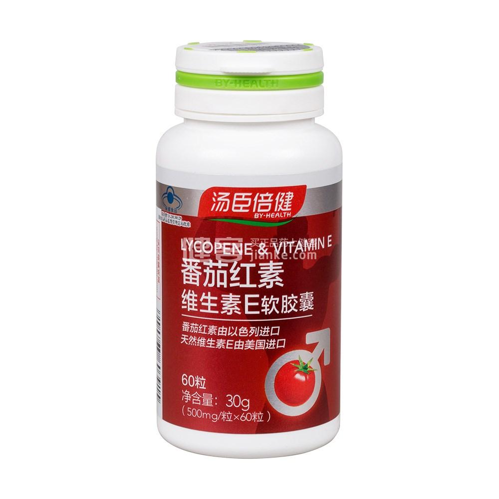 番茄红素维生素E软胶囊(汤臣倍健)