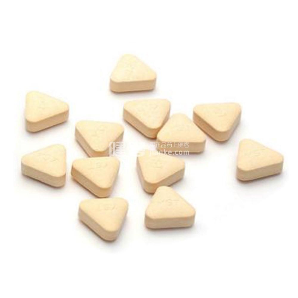 天然维生素C咀嚼片